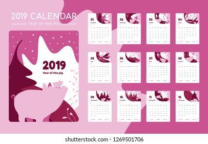 Vector 2019 New Year Calendar Flat Stock Vector (Royalty Free ...