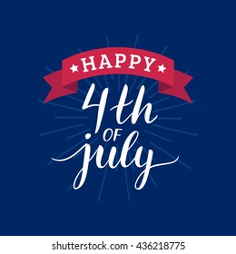 Vector 4th of July greeting card. Happy Independence Day of United States of America background. USA freedom celebration banner.