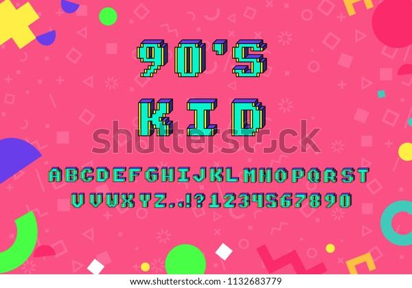 Image Vectorielle De Stock De Image Vectorielle Alphabet