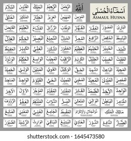 99 Names Allah Images Stock Photos Vectors Shutterstock