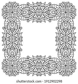 Vector abstract decorative ethnic ornamental illustration. Line art border