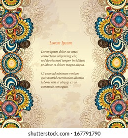 Vector abstract floral decorative background. Template frame design for card with place for your text.