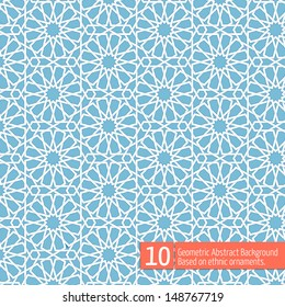 Vector abstract geometric background. Based on ethnic ornaments. Intertwined paper stripes. Elegant background for cards, invitations etc. #10