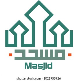 Vector abstract, mosque symbol or icon for muslim foundation