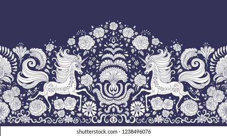 Vector abstract seamless border, beige unicorn print on dark indigo blue background. Floral pattern from hand drawn rose flowers, fantasy leaves, fairy tale animal, ornate cute horse.Wallpaper fringe