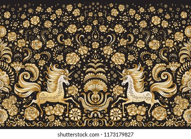 Vector abstract seamless border, gold unicorn print on a black background. Floral pattern from golden hand drawn rose flowers, fantasy leaves and fairy tale animal, ornate cute horse. Shawl, wallpaper