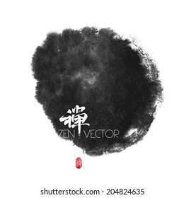 Vector Abstract Zen Background. Translation of Calligraphy & Red Stamp: Zen