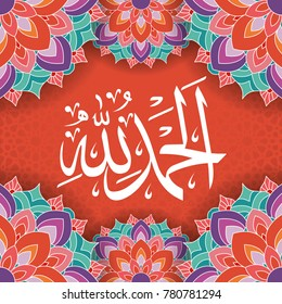 Alhamdulillah images stock photos vectors shutterstock vector of alhamdulillah in arabic calligraphy with mandala decoration thecheapjerseys Choice Image
