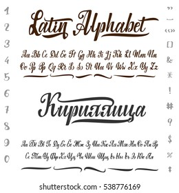 Vector Alphabet. Cyrillic and Latin . Calligraphic font. Unique Custom Characters. Hand Lettering for Designs - logos, badges, postcards, posters, prints. Modern brush handwriting Typography.