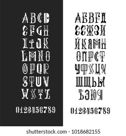 Slavic Font Images, Stock Photos & Vectors | Shutterstock