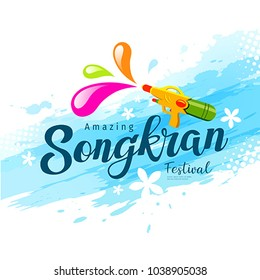 Vector amazing songkran festival with water gun of Thailand water background, illustration