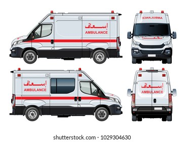 Vector ambulance van isolated on white background. Available EPS-10 vector format separated by groups and layers for easy edit