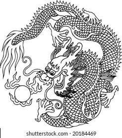 Vector of Ancient Chinese Artistic Dragon Pattern