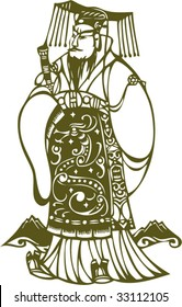 Vector of Ancient Traditional Chinese Pattern