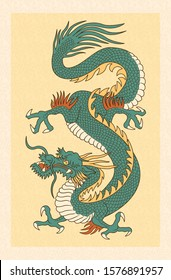 Vector Antique Style Eastern Dragon Illustration Isolated