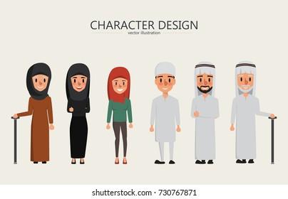 vector arab family and muslim people and saudi cartoon man and woman.