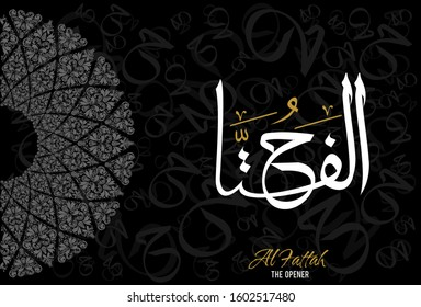 Vector Arabic Al Fattah -  Translate: The Opener. Names of Allah. Arabic Asmaul husna. Every name has a different meaning. English subtitles.