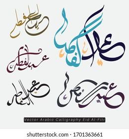 Vector arabic calligraphy designs . Arabic Islamic calligraphy of text Happy Eid.