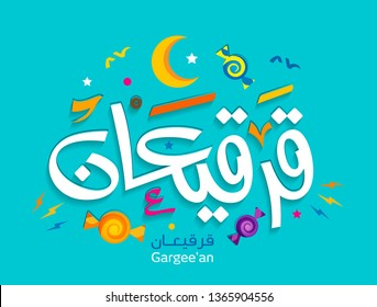 Vector of Arabic Calligraphy Gargee'an is a semiannual celebration, observed primarily in Eastern Arabia (Arab states of the Persian Gulf) and Basra in Iraq 8