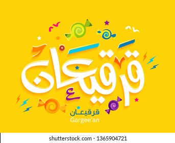 Vector of Arabic Calligraphy Gargee'an is a semiannual celebration, observed primarily in Eastern Arabia (Arab states of the Persian Gulf) and Basra in Iraq 6