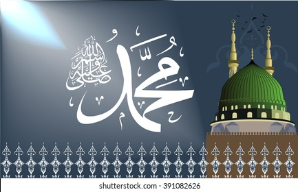 Vector of arabic calligraphy name of Prophet - Salawat supplication phrase translated as God bless Muhammad. Building of Madinah mosque.