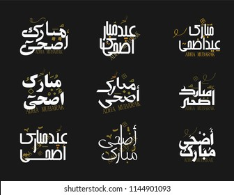 Vector of Arabic Calligraphy text of Eid Al Adha Mubarak for the celebration of Muslim community festival