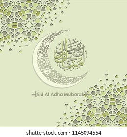 Vector of Arabic Calligraphy text of Eid Al Adha Mubarak for the celebration with textured islamic ornament