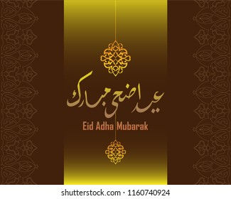 Vector of Arabic Calligraphy text of Eid Adha Mubarak for Islamic Design Greeting Card in Special Moment