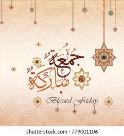 vector arabic calligraphy translation : blessed friday