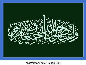 Vector Arabic Calligraphy. Translation: - hold fast to the bond of allah, together, and do not scatter.