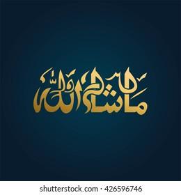 Vector Arabic Calligraphy. Translation: Masha Allah - The fact was God Will