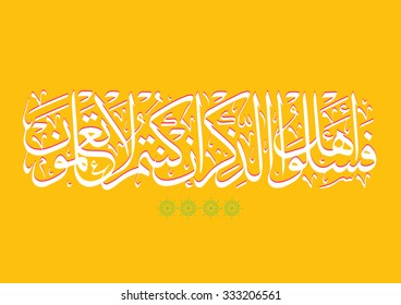 Vector Arabic Calligraphy. Translation: -So ask the people of the message if you do not know.