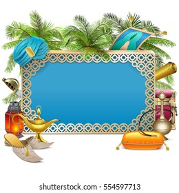Vector Arabic Frame with Palm Tree