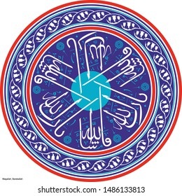 Vector Arabic Mashallah and Barekallah. Translate:  God has willed it and may Allah bless you.  Wall panel, gift card, decorative materials, mosques and houses can be used as tableau. Ceramic design.
