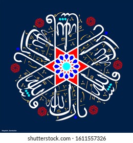 Vector Arabic Mashallah and Barekallah. Translate:  God has willed it and may Allah bless you.  Wall panel, gift card, decorative materials, mosques and houses can be used as tableau.