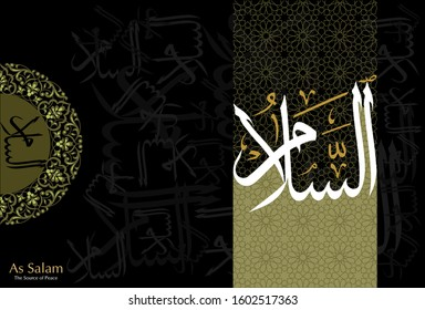 Vector Arabic As Salam -  Translate: The Source of Peace. Names of Allah. Arabic Asmaul husna. Every name has a different meaning. English subtitles.