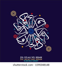 Vector Arabic Zal Jalali Wal Ikram -  Translate: The Lord of Majesty and Bounty.  Names of Allah. Arabic Asmaul husna. Every name has a different meaning. English subtitles.