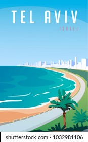 Vector art deco retro poster. Tel Aviv, Israel. Summer beach.