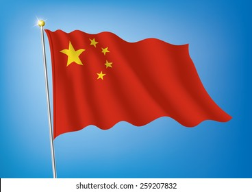 Vector art flags waving illustration:China (People's Republic of China)