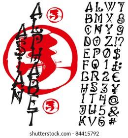vector asian alphabet hand-made stylized as hieroglyph