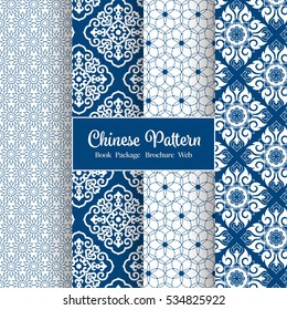 Vector Asian Pattern Set - Background Design for Package / Book / Screen