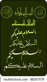 Vector of Assalamualaikum/As-Salamu Alaykum which is is the Muslim greeting translated as 'Peace be upon you' in multiple arabic calligraphy styles with accompanying Allah and Muhammad set