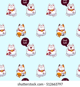 Vector background with maneki neco, beckoning cats, seamless pattern