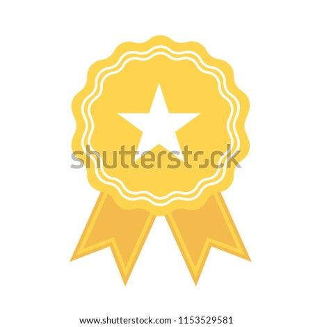 Vector Badges Template Isolated On White Stock Vector Royalty Free