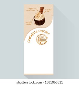 Vector bakery vertical banner. Design for grocery, bakery, dessert menu, pastry shop, recipe book, cooking manual . With place for text. Cocolate cupcake .