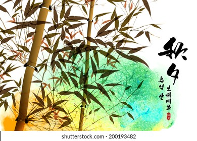 Vector Bamboo Ink Painting for Korean Chuseok (Mid Autumn Festival), Thanks Giving Day, Harvest Holiday. Translation of Korean Text: Thanksgiving Chuseok (Mid Autumn Festival)
