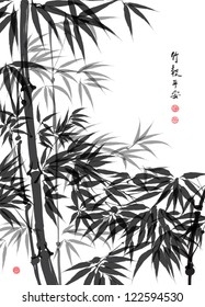 Vector Bamboo Ink Painting Translation: Wellbeing