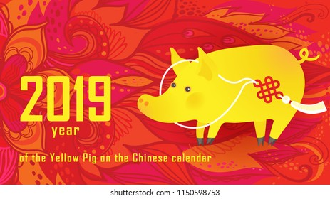 Vector banner with a illustration of funny pig, symbol of 2019 on the Chinese calendar. Yellow Earthy Porky, chine lucky. Element for New Year's design. Used for advertising, greetings, discounts.