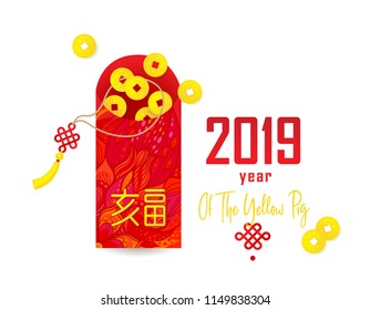 Vector banner with a illustration the money red packet and coins, chine lucky. Isolated. Elements for New Year's design in Chinese style. Used for advertising, greetings, discounts.