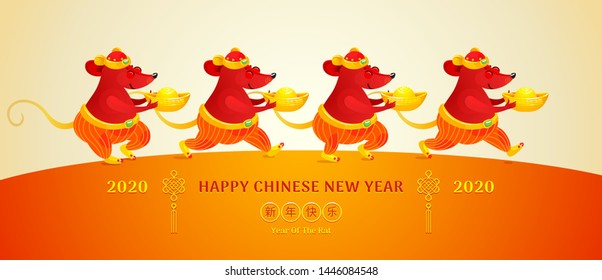 Vector banner with a illustration of Rat zodiac sign, symbol of 2020 on the Chinese calendar. White Metal Rat, chine lucky. Chinese elements for New Year's design. Translation: Happy New Year!